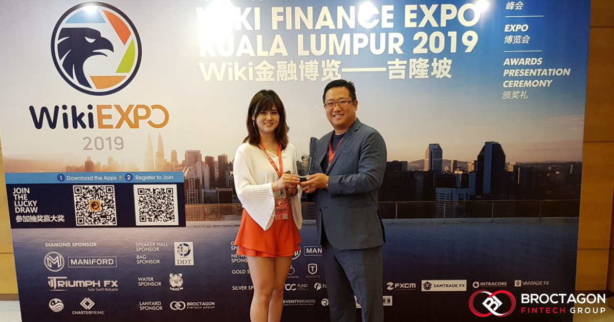 "Broctagon Awarded ""Best Cryptocurrency LP"" at WikiFX Kuala Lumpur Financial Summit 2019"