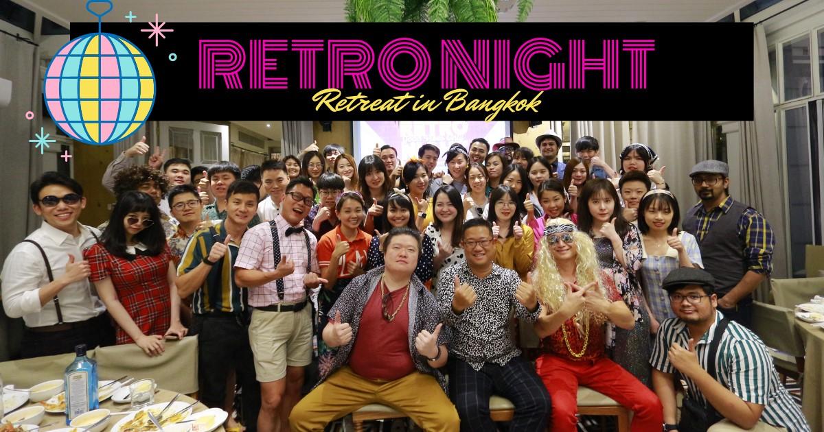 Retro Night
